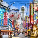 Osaka Japan at Shinsekai District